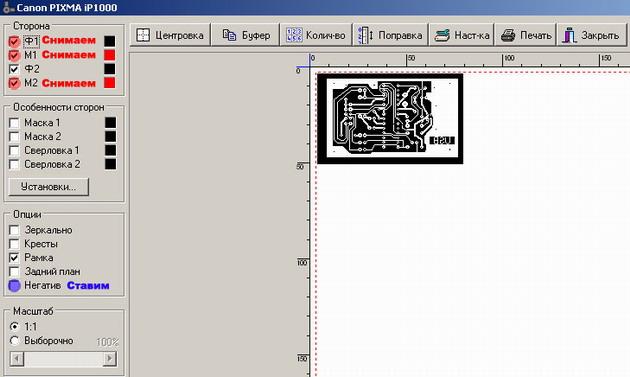 Установка настроек печати
